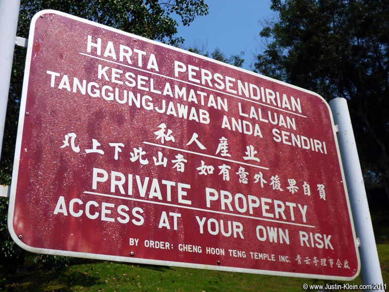"Umm…shouldn't that read ""Private Property – Do Not Enter?"" : P"