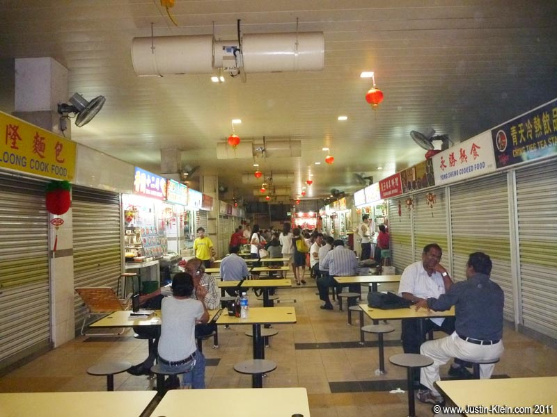 Inside, Hawker Centers are essentially collections of individual food counters that share communal tables.  Grab a meal from one and a glass of fresh-squeezed juice from another – they provide a great way to sample all the variety Singapore has to offer.
