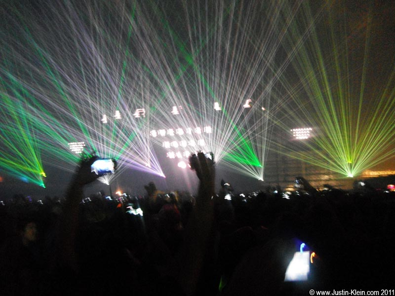 A laser show during Swedish House Mafia.