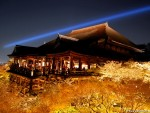 Kiyomizu Light-Up