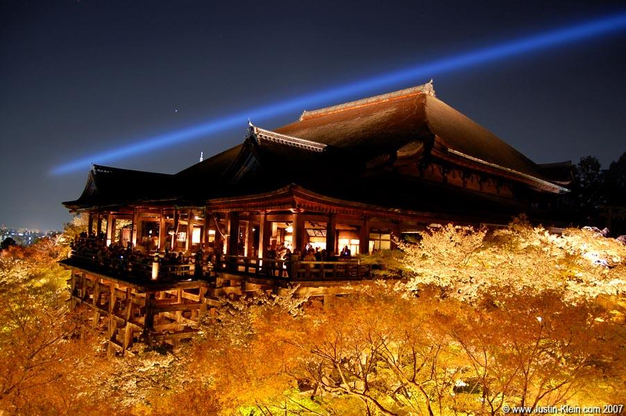 Springtime Light-Up at Kiyomizu Dera, Kyoto