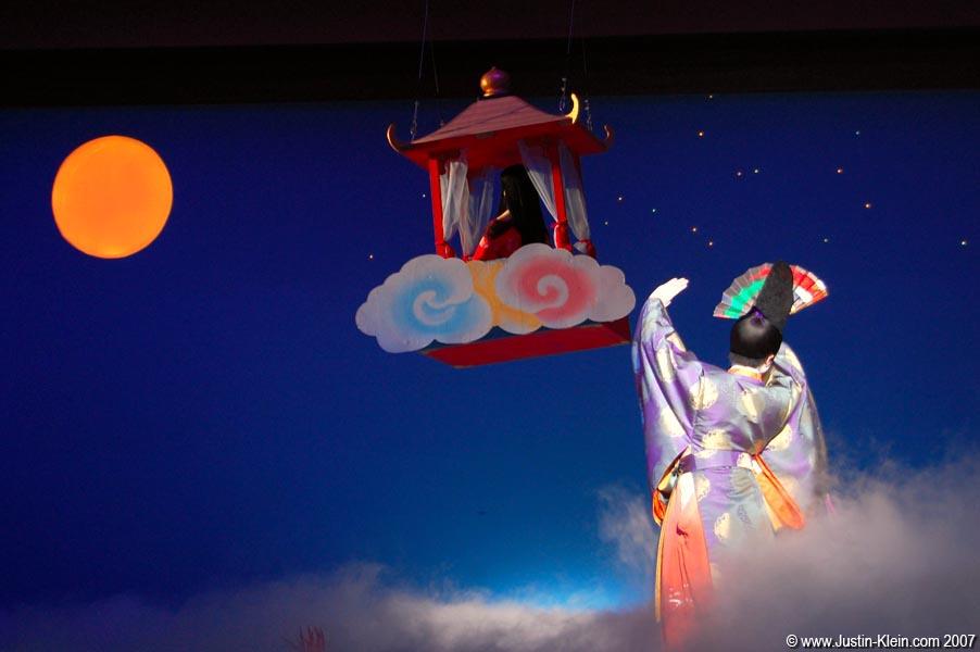 A scene of the Miyako Odori (Geisha Dance), Kyoto (Post)