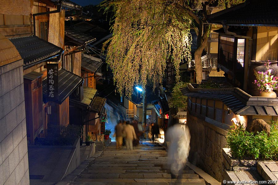 Gion, Kyoto after dark