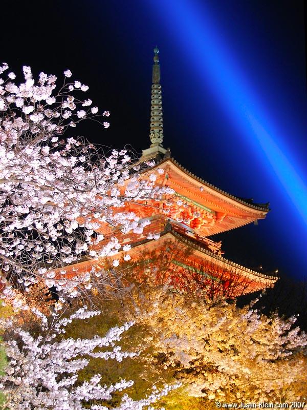 An illuminated scene at Kiyomizu Dera, Kyoto