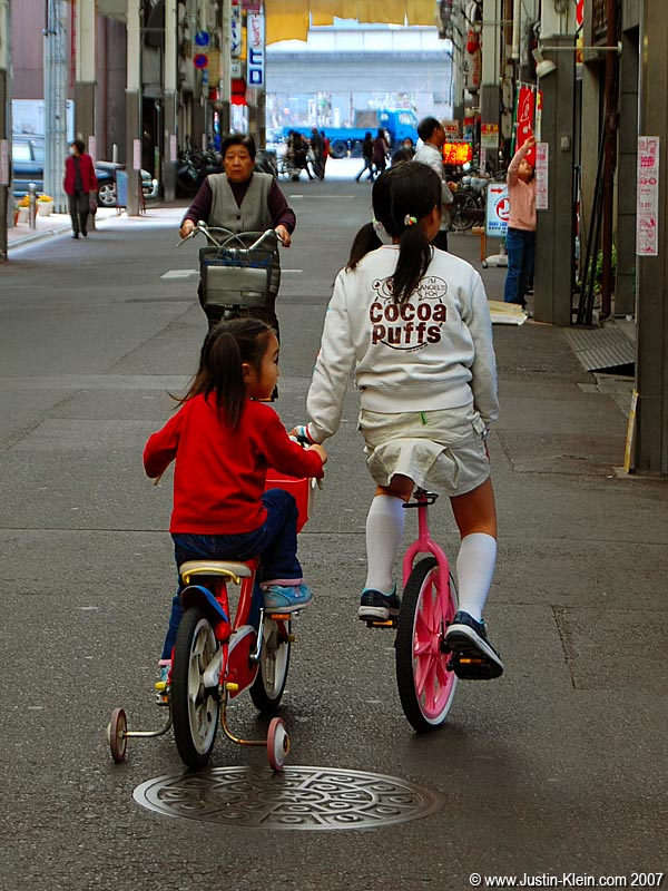 All children in Japan can ride Unicycles. Really.