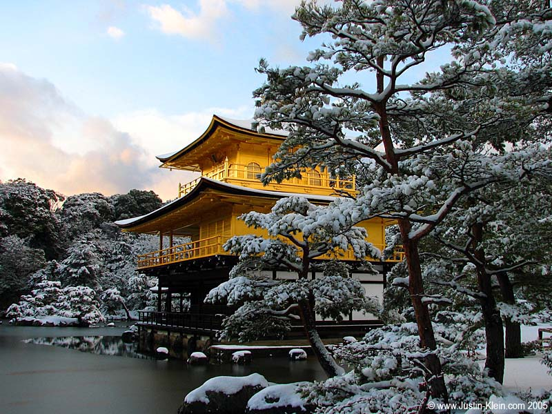 Everyone's favorite photo subject: Kyoto's Golden Pavilion (Post)