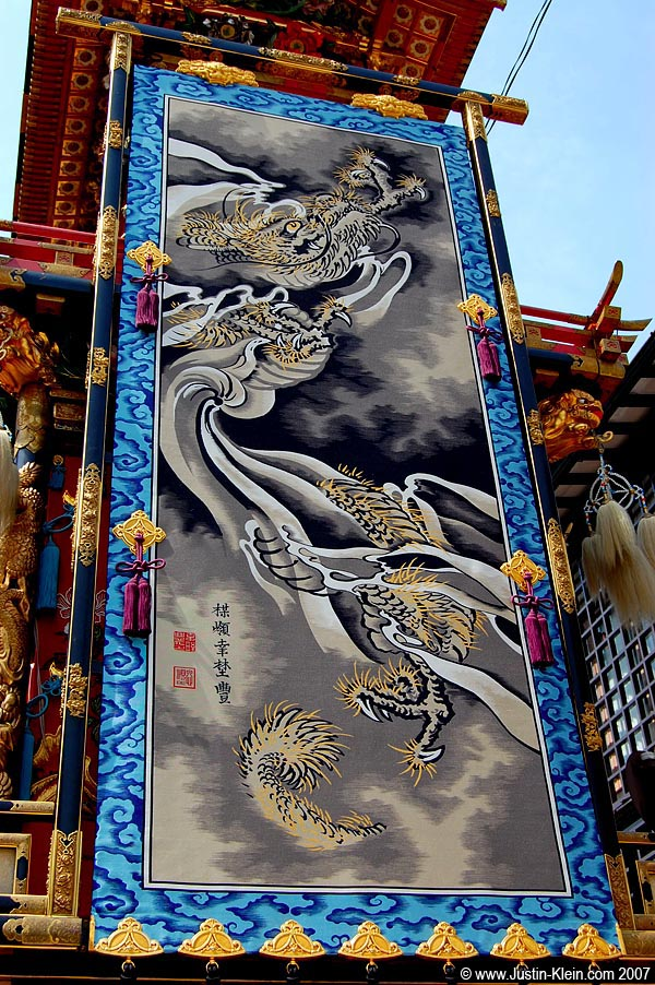 A particularly cool looking tapestry on a float in the Takayama Matsuri