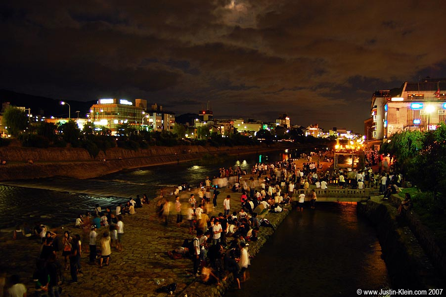 The Kamogawa on a Saturday night...one of my favorite places in the world. (Post)